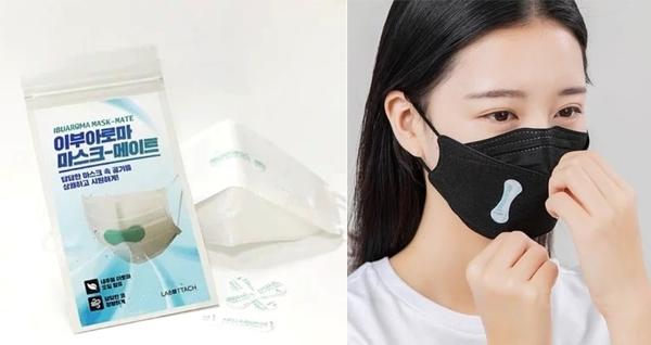 旭能口罩舒鼻貼(這不是口罩) *維康