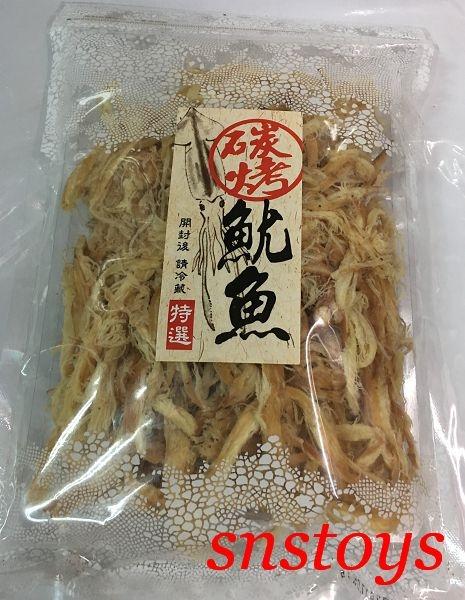 sns 古早味 懷舊零食 魷魚絲 碳烤魷魚 250公克±5 香軟可口