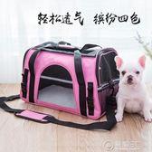 寵物背包外出便攜貓包旅行袋泰迪小型犬貓背包狗包狗狗包寵物用品    電購3C