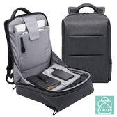 後背包 防水面料潮流商務USB款雙層筆電多口袋大容量後背包 男包 89.Alley-HB89292