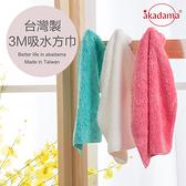 akadama 3M洗臉小毛巾 方巾 超吸水柔軟 不掉棉絮 開纖紗 台灣製造