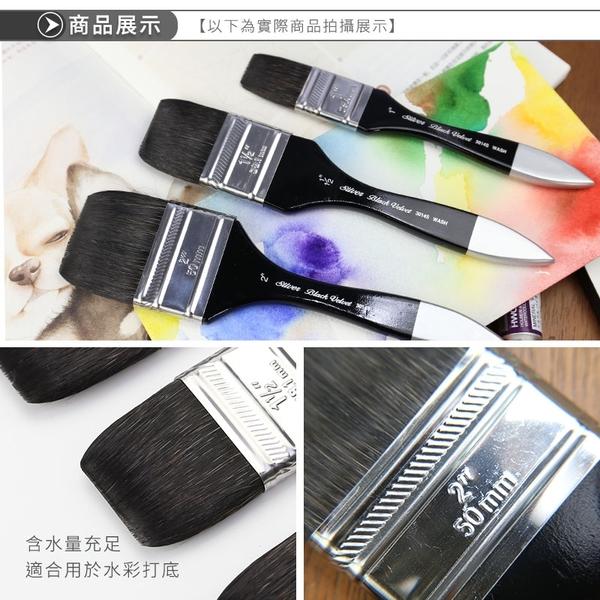 『ART小舖』Silver Brush 美國黑天鵝絲絨 Black Velvet松鼠混合毛 排刷 3014S 2號 單支