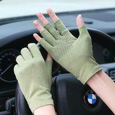 店長推薦通用吸汗男士專用駕駛手套透氣汽車通勤薄半截夏季機車司機防滑開