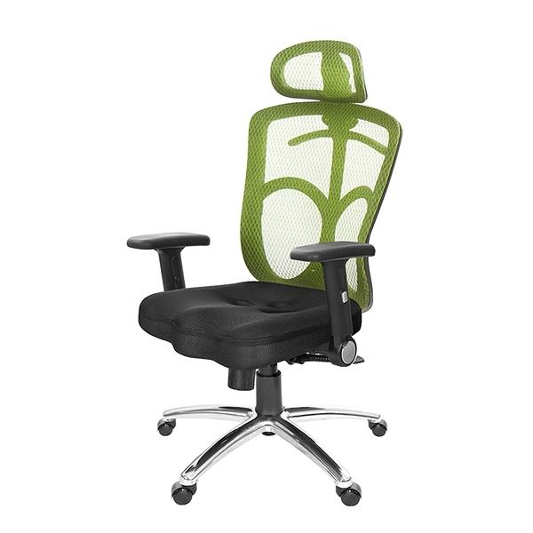 GXG 高背美臀 電腦椅 (摺疊扶手/鋁腳) 型號115 LUA1