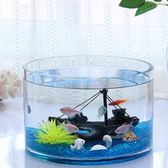 玻璃圓筒魚缸 創意小魚缸