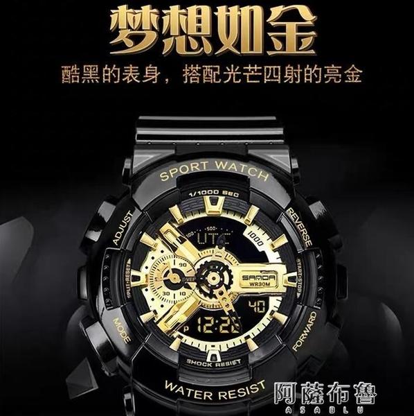 手錶 電子手錶男中學生潮流運動兒童手錶女指針式防水防摔獨角獸男錶 新年禮物