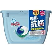 ARIEL日本3D抗菌抗蟎洗衣膠囊16顆盒裝 【康是美】