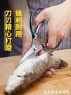 廚房剪 廚房家用剪刀多功能強力雞骨頭剪食物剪子殺魚專用剪肉骨烤肉神器 艾家