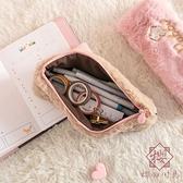 日系筆袋女簡約可愛大容量文具盒高顏值毛絨筆袋【櫻田川島】