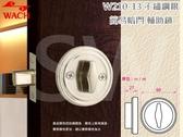 花旗門鎖 W210-13 不銹鋼簡易型暗閂鎖(無鑰匙)銀色 半邊鎖 輔助鎖 可當門閂使用 硫化銅門鎖