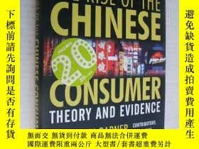二手書博民逛書店The罕見rise of the Chinese Consume