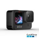 GoPro HERO9 Black全方位運動攝影機 CHDHX-901-LW(公司貨)