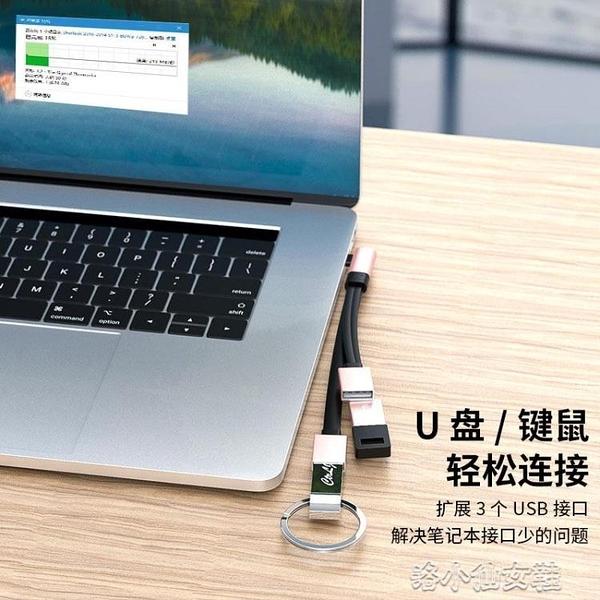 手機轉換頭 otg轉接頭三合一type-c轉usb3.0數據線華為小米平板手機外接u盤鼠標鍵盤集線器
