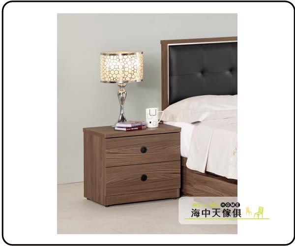 {{ 海中天休閒傢俱廣場 }} F-23 摩登時尚 床頭櫃系列 645-4 諾艾爾二抽床頭櫃