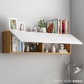 實木牆上吊櫃牆壁書架壁掛式置物架臥室收納櫃客廳裝飾架掛牆書櫃 Lanna YTL