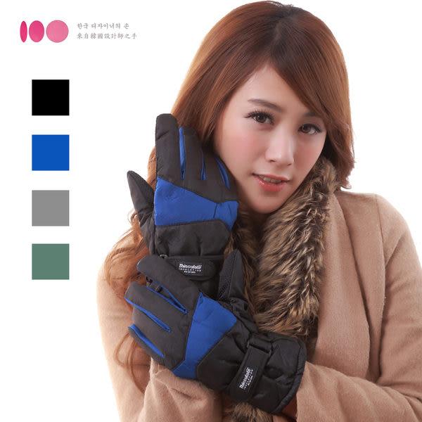 【3M】男用防風防潑水止滑手套(四色可選)