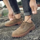 秋季韓版潮流男鞋百搭休閒英倫男士馬丁靴男工裝短靴棉靴 卡卡西