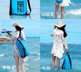 戶外旅行漂流裝備雙肩背包防水袋防水包沙灘收納袋潛水浮潛游泳包