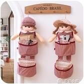掛袋可愛卡通牆掛式收納袋布藝臥室雜物袋儲物袋門後收納掛袋床頭 多色小屋