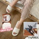 PAPORA防水室內拖鞋KXLY-2281白色/黑色