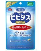 森永 乳業 好益菌 善玉菌 比菲德氏菌 BB536 30日分【JE精品美妝】