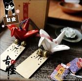 風鈴 肚皮家日式千紙鶴許願牌掛飾擺件小掛件和風陶瓷風鈴禮物 polygirl