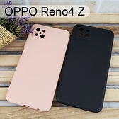 【Dapad】馬卡龍矽膠保護殼 OPPO Reno4 Z (6.5吋)
