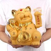 招財日本貓擺件存錢罐大號電動搖手開運擺設店鋪收銀台開業送禮品 滿598元立享89折