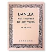 小叮噹的店- 提琴譜.鄧克拉 六首旋律變奏曲-作品89 (小提琴獨奏+鋼琴伴奏譜) .V166