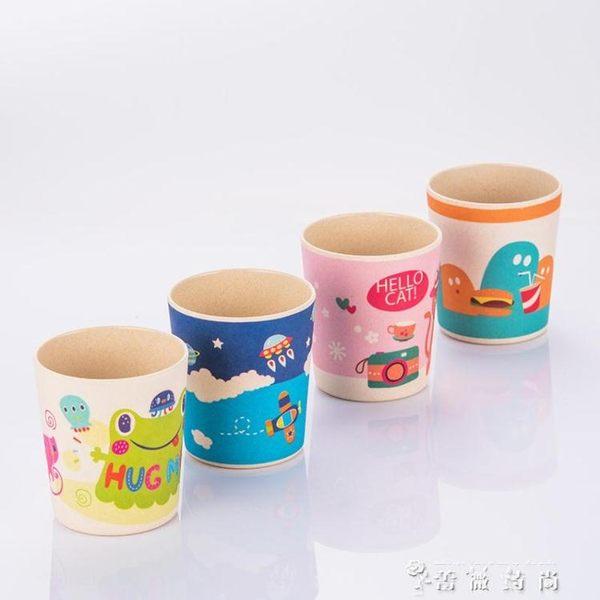 竹纖維兒童餐具套裝 卡通可愛餐盤 勺筷叉子吃飯分格盤寶寶輔食碗  薔薇時尚