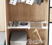 衣櫃收納分層隔板下水槽廚房櫥櫃家用整理可伸縮免釘層隔板置物架 小城驛站