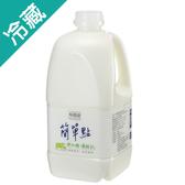林鳳營無糖優酪乳1750ml【愛買冷藏】