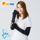 UV100 防曬 抗UV-涼感柔美護手袖套-女