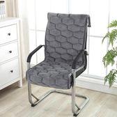 椅子坐墊 四季椅墊加厚辦公室椅子電腦椅座墊餐椅墊連體躺椅墊一體墊坐墊【小天使】