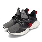 adidas 慢跑鞋 Alphabounce Instinct CC J 黑 灰 女鞋 大童鞋 運動鞋 【PUMP306】 F36807