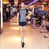 健身服女春夏瑜伽服新款速干瑜伽運動套裝女健身房跑步運動服【免運直出】