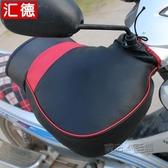 摩托車把套電瓶車手套電動車手套加厚防水保暖擋風電動車把套冬季  魔法鞋櫃