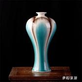 歡暢景德鎮陶瓷器仿古窯變冰裂釉花瓶創意家居裝飾品客廳擺件yb5 QW3605【夢幻家居】