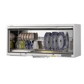 (全省安裝)林內懸掛式紫外線殺菌80公分烘碗機RKD-180UVL(W)