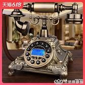 仿古電話機歐式復古老式旋轉歐美式田園家用電話座機新款 生活樂事館