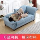 貴妃椅 富藝軒 貴妃躺椅 美式布藝床尾凳  靠椅 小戶型臥室休閒陽臺沙發 MKS快速出貨