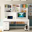 電腦桌 書桌書架組合家用電腦桌台式帶書櫃...