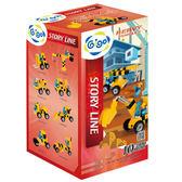 智高2公分積木系列-工程世界 #7425 新版 智高積木 GIGO 科學玩具 (購潮8)