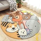卡通圓形地毯臥室可愛床邊墊加厚兒童地墊房間地毯【雲木雜貨】