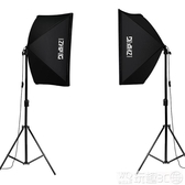 150瓦攝影燈套裝LED柔光燈箱攝影棚產品拍攝道具照相補光燈箱LX 聖誕節