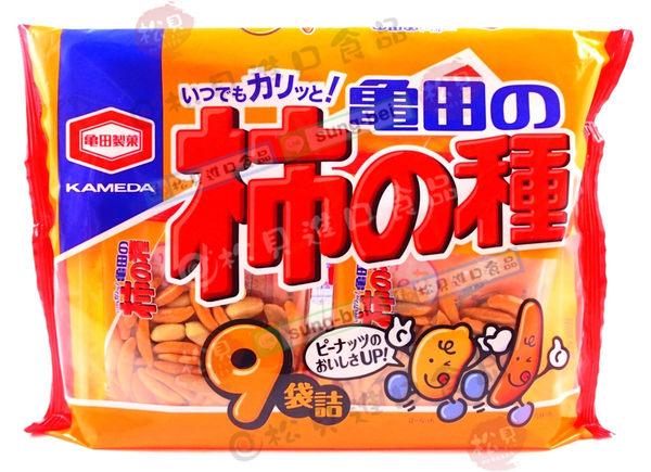 《松貝》龜田柿種米果9袋入265g【4901313192467】aa8