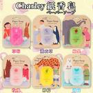 日本【Charley】Paper Soa...