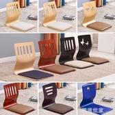 懶人沙發榻榻米座椅和室椅床上椅飄窗無腿靠背椅凳子MBS『潮流世家』