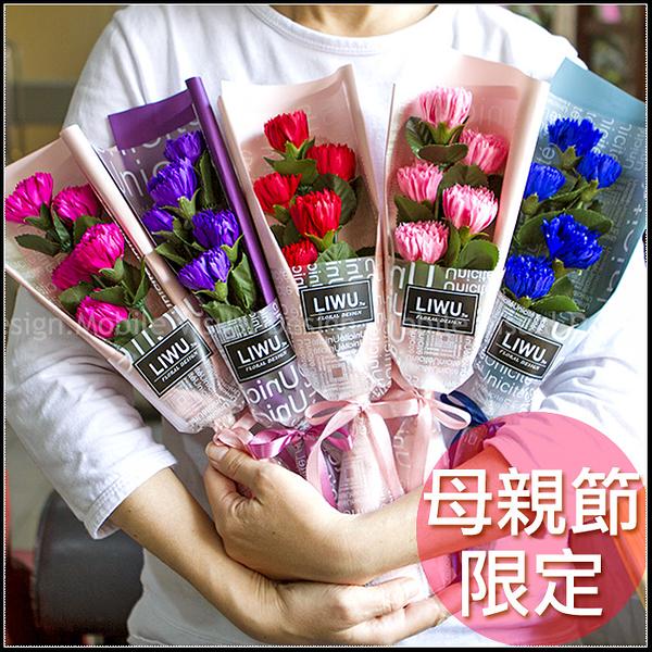 康乃馨花束(1束5朵)-5色可挑 -(適用教師節.父親節.母親節.工商禮贈品)幸福朵朵
