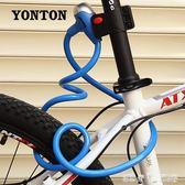 通用自行車鎖單車鎖山地車鎖防盜鎖 鋼絲鎖機車鋼纜鎖 騎行裝備 「潔思米」